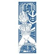 ドラゴンボールZ 龍玉てぬぐい第2弾 ベジータ [キャラクターグッズ]