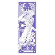 ドラゴンボールZ 龍玉てぬぐい第2弾 トランクス [キャラクターグッズ]