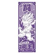 ドラゴンボールZ 龍玉てぬぐい第2弾 悟飯 [キャラクターグッズ]
