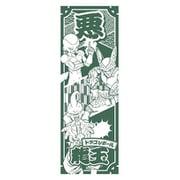 ドラゴンボールZ 龍玉てぬぐい第2弾 フリーザ/セル/ブウ [キャラクターグッズ]