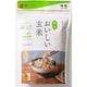 簡単おいしい玄米 1.8kg