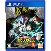 僕のヒーローアカデミア One's Justice2 [PS4ソフト]