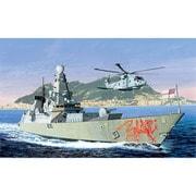 CH7109SP 現用イギリス海軍 45型駆逐艦 H.M.S. ドラゴン ボーナスデカール付 [1/700スケール プラモデル]