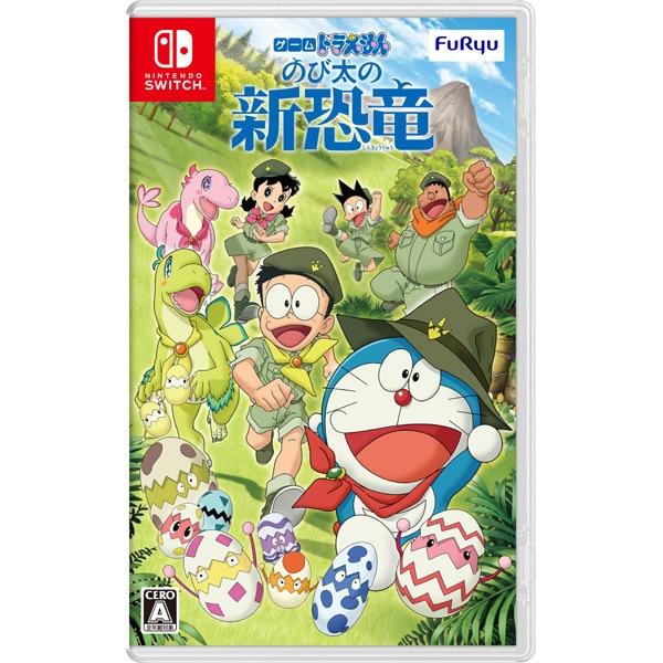 ゲーム ドラえもん のび太の新恐竜 [Nintendo Switchソフト]