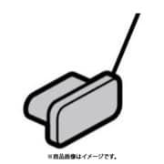 5-005-785-01 CAP USB HP ブラック [ポータブルオーディオ純正パーツ]