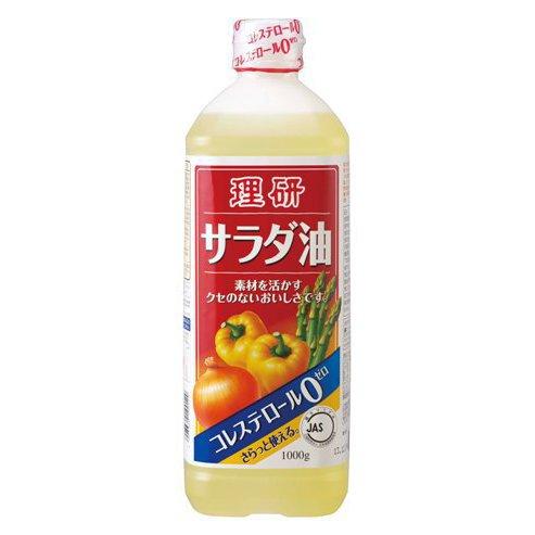 調合サラダ油 1kg