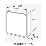 H67-K450-S [ガス給湯器部材 配管カバー]