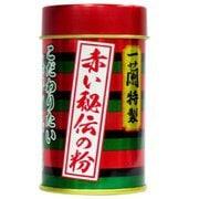 一蘭特製 赤い秘伝の粉 缶 14g