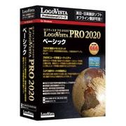 LogoVista PRO 2020 ベーシック [Windowsソフト]