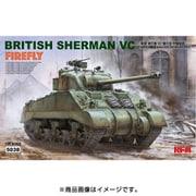 RFM5038 イギリス シャーマン VC ファイアフライ [1/35スケール プラモデル]