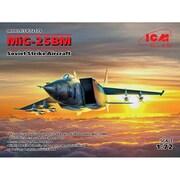 72175 ミグ MiG-25 BM [1/72スケール プラモデル]