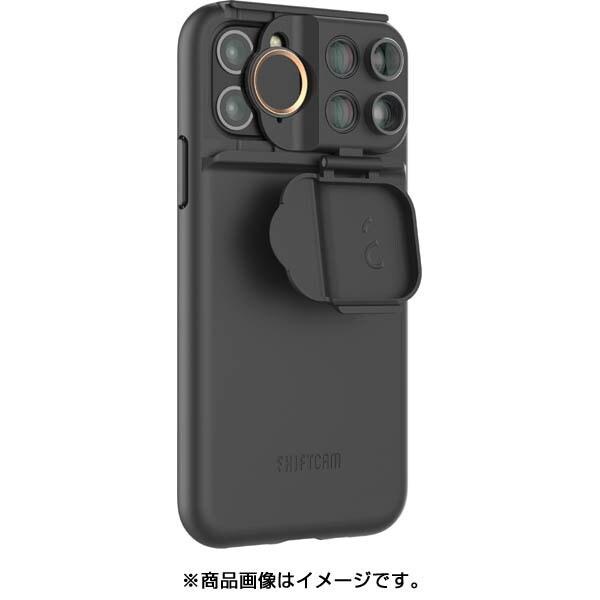 SC20TSFFBXIS [ShiftCam 2.0 トラベルセット iPhone11 Pro ブラック]
