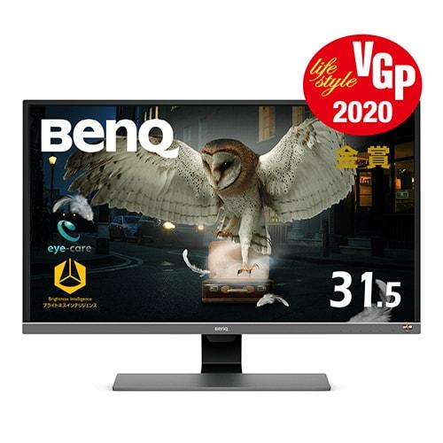 EW3270U [31.5型 最新アイケア技術 B.I.+ 搭載 4K HDR対応モニター]