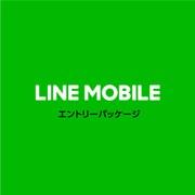 LINEモバイル データ SIMカード(ドコモ回線)