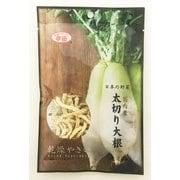 日本の野菜 太切り大根 20g