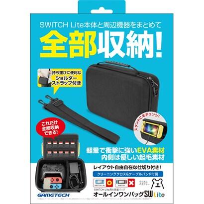 SWF2184 [SwitchLite用オールインワンバッグLite]