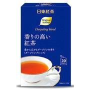 日東紅茶 香りの高い紅茶TB 20P