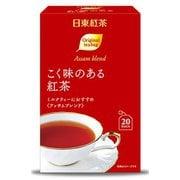 日東紅茶 こく味のある紅茶TB 20P