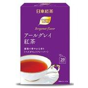 日東紅茶 アールグレイ紅茶TB 20P