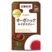 日東紅茶 オーガニック紅茶ルイボスティーTB 20P