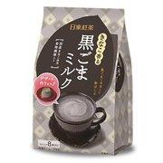 日東紅茶 きなこ香る黒ごまミルク 8p