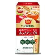 日東紅茶 紅茶ポリフェノール入りホットアップル 5p