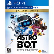 ASTRO BOT:RESCUE MISSION (アストロボット レスキューミッション) バリューセレクション [PS4 PlayStation VR専用ソフト]