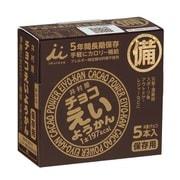 井村屋 チョコえいようかん 275g [機能性食品・菓子]