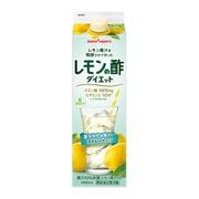 レモン果汁を発酵させて作ったレモンの酢 ダイエットストレート 1リットル