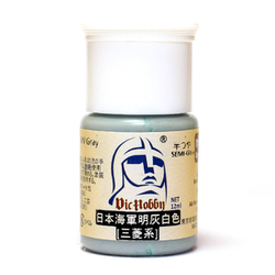 VICMA042 日本海軍明灰白色 三菱系 [水性プラモデル用塗料]