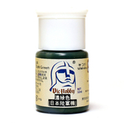 VICMA043 濃緑色 日本陸軍機 [水性プラモデル用塗料]