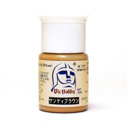 VICMA063 サンディブラウン [水性プラモデル用塗料]