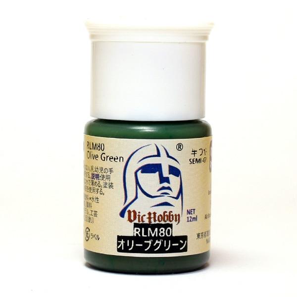 VICMA080 RLM80 オリーブグリーン [水性プラモデル用塗料]