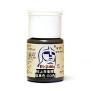VICMA107 陸上自衛隊戦車色 OD色 [水性プラモデル用塗料]