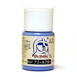 VICMA126 RAF アズールブルー [水性プラモデル用塗料]