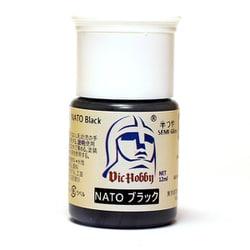 VICMA154 NATO ブラック [水性プラモデル用塗料]