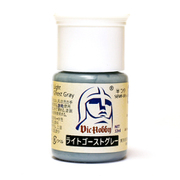 VICMA162 ライトゴーストグレー [水性プラモデル用塗料]