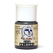 VICMA300 佐世保海軍工廠標準色 [水性プラモデル用塗料]