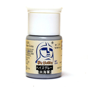 VICMA305 ヘイズグレー 米海軍 [水性プラモデル用塗料]