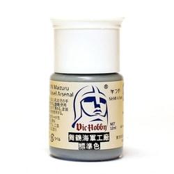 VICMA313 舞鶴海軍工廠標準色 [水性プラモデル用塗料]