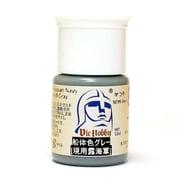 VICMA331 船体色グレー 現用露海軍 [水性プラモデル用塗料]