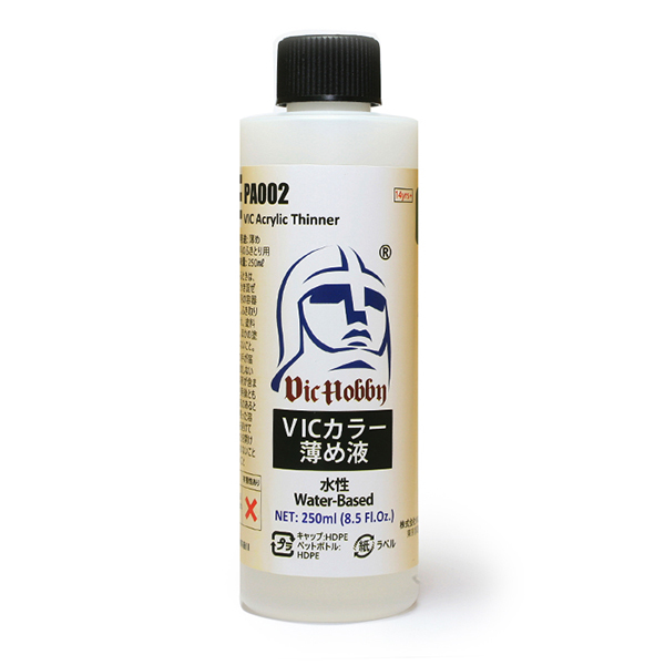VICPA002 VICカラー 薄め液 250ml