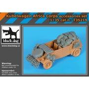 HAUT35219 キューベルワーゲン アフリカ軍団 アクセサリーセット タミヤ用 [1/35スケール レジン製ディティールアップパーツ]