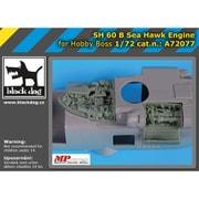 HAUA72077 SH60B シーホーク用エンジン ホビーボス用 [1/72スケール ディティールアップパーツ]