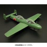 HAUBRP48005 横須賀 MXY7-K1改 桜花 複座練習機 [1/48スケール プラモデル]