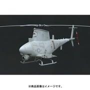 HAUBRS48010 MQ-8B ファイアスカウト レジンキット [1/48スケール レジンキット]