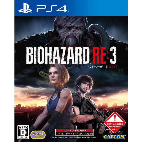 BIOHAZARD RE:3 [PS4ソフト]