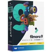 filmora9 Windows版 PKG