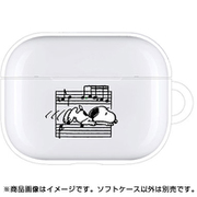 SNG-472A [AirPods Pro 用ソフトケース PEANUTS 音符]