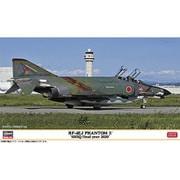 02322 RF-4EJ ファントムII 501SQ ファイナルイヤー 2020 [1/72スケール プラモデル]